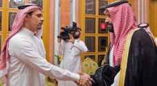 Saudi Royals meet with Khashoggi's family