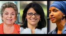 Three Arab women win US Congress Elections