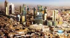 Jordanian housing market declines in 2018