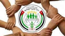 Ministry of Social Development searches for homeless child in Irbid