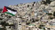 Israel to displace 700 Jerusalemites from Silwan