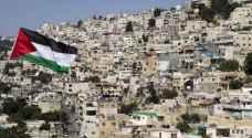 Israel to displace 700 Jerusalemites from Silwan