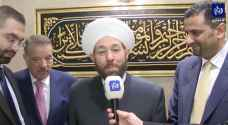A message from the Grand Mufti of Syria to Jordan