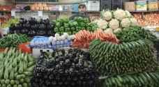 Insane rise in vegetable prices in Jordan