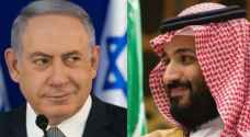 Israel's Netanyahu working to 'formalize ties' with Saudi Arabia