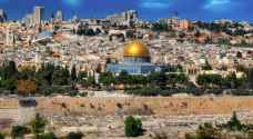 Canberra recognizes Western Jerusalem as  Israel's capital