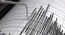 Indonesia struck by earthquake measuring 6.2