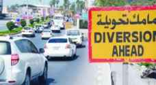 University Road traffic detour starts after midnight