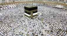 Awqaf Ministry proposes new system for selecting Jordanian pilgrims