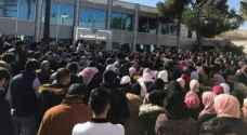 Update: Balqa University students clash with campus police