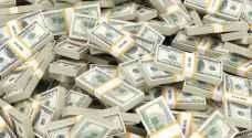 Jordan's External Public Debt - List
