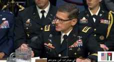 US General: American citizens should be proud of our support to Jordanian military