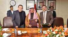 Jordan signs loan agreement with AMF worth $96 million