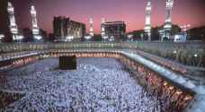 Awqaf Ministry: End of Hajj registration