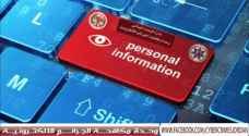 Cyber Crimes Unit warns citizens of sharing personal information, photos on social media