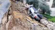 Heavy rains in Ajloun cause landslides