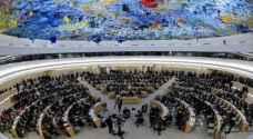 Jordan adopts 16 Human Right Council recommnedations