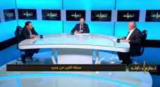 Deal of the Century: MP Ramadan reveals Lavrov's meeting with the Palestinian factions