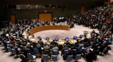 Syria calls for emergency meeting of UN Security Council