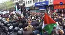 Mass national march in support of Palestine