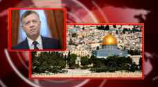 Jerusalem  Waqf: 'We cherish King's, Jordanians' position towards Jerusalem'