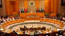 Arab League: Brazil commercial office in Jerusalem is violation of international law
