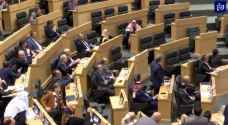 National Assembly votes on MPs' decision to keep marriage age