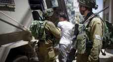 Israeli forces arrest 11 Palestinians in West ....