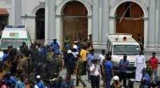 Sri Lanka bombings death toll rises to 310