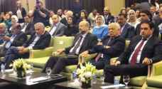 Photos: PM Razzaz launches Comprehensive Health Insurance conference at Dead Sea