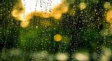 Rain showers expected in northern regions tomorrow