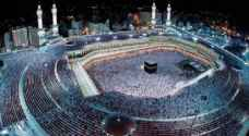 Hajj ballot for 1950 births to be held today
