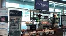 Jordanian opens Canada's first airport honesty food shop