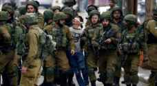 Occupation forces detain 14 Palestinians in West Bank