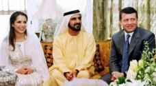 Princess Haya row unlikely to rupture Jordan-UAE ties