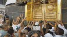Jordanian pilgrim dies in Mecca