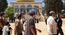 Extremist settlers storm Al-Aqsa compound