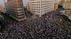 Thousands protest for second day against Lebanon austerity