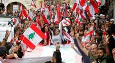 Photos: Protests in Lebanon enter 10th day