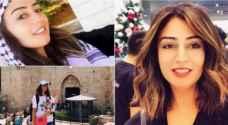 Jordan calls for immediate release of Hiba Al-Labadi