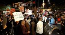 Photos: Tens protest in Amman to show solidarity with Hiba Al-Labadi, Abdulrahman Marei