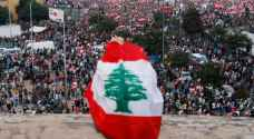 Lebanese protest again as army works to open blocked roads