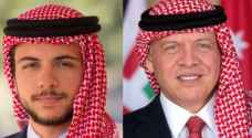 King, Crown Prince receive cables of well wishes on occasion of Prophet's ....