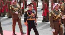 King inaugurates Parliament's fourth session