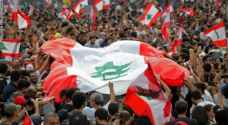 Lebanon leaders try to buy time to address protests