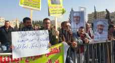 Photos: Family members of Jordanians detained in Saudi Arabia organize protest