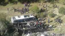 Tourist bus crash kills more than 20 in northern Tunisia mountains