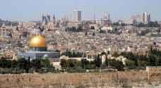 In Jerusalem hotel, eviction fears dampen ....
