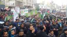 Dozens protest against 'Deal of the Century' in Downtown Amman