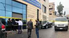 Armed robbery at Jordan Commercial Bank branch in Amman